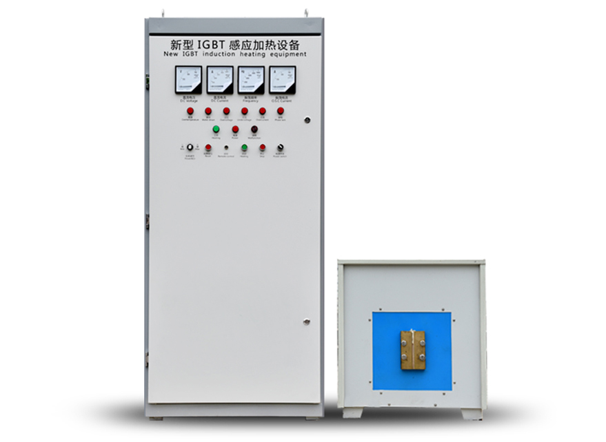 MFS-250