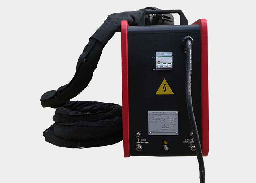 handheld induction heaters