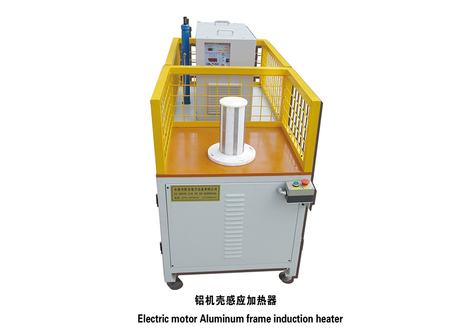 Electric Motor Aluminum Frame Induction Heater